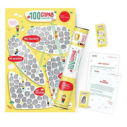 Скретч постер #100 справ Junior edition - скретч постер з завданнями для дітей