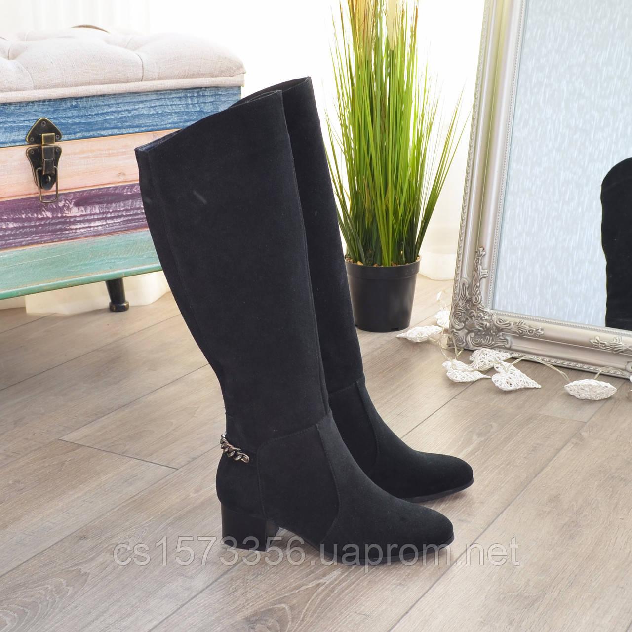 Сапоги черные женские замшевые на устойчивом каблуке, декорированы цепью