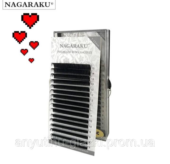 MIX NAGARAKU  D 0,05 (7-15)