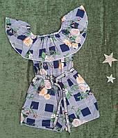 Комбинезон на девочку, р. 122-152, принт полоска, белый+синий