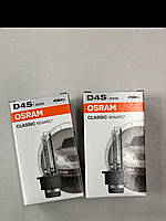 Ксеноновая лампа Osram D4S Xenarc Classic 35W (66440 CLC) (1pcs carton)