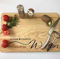 Подарочная деревянная доска на кухню 40 х 25 см с гравировкой, фото 1