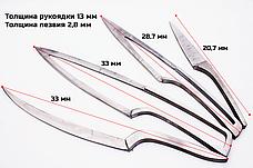 Набор кухонных ножей VOLRO 4 в 1 на деревянной подставке с магнитами Стальной (vol-455), фото 3