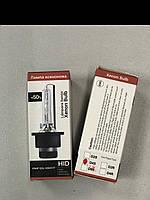 Ксеноновая лампа Infolight D4S (+50%) (шт)
