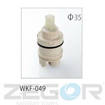 Картридж WKF-049 керам. (PUD1)