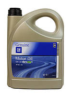Моторне масло GM Dexos1 5W-30 5л
