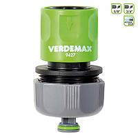 """Соединитель для полива 5/8""""-3/4"""" с перекрыванием воды, Verdemax (Италия)"""