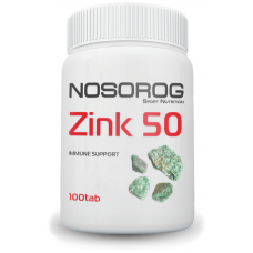 Цинк Zink 50 ( 100 табл.) Nosorog