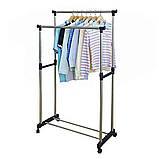 Підлогова телескопічна стійка, вішалка для одягу (подвійна) - Double Pole Clothes Horse 140 х 40 х 65 см, фото 6