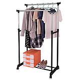 Підлогова телескопічна стійка, вішалка для одягу (подвійна) - Double Pole Clothes Horse 140 х 40 х 65 см, фото 8