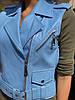 Кожаный жилет голубой
