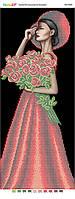 """Панно """"Дівчина з букетом троянд"""" для часткової вишивки бісером"""