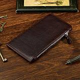 Шкіряний гаманець на змійці Atomy 8034C, фото 3