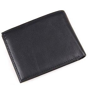Кожаный кошелек Black R-8146A