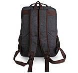 Чоловічий рюкзак 9022A, фото 5