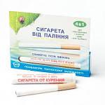 Сигарета ДИАС от курения - для курящих более 16 сигарет
