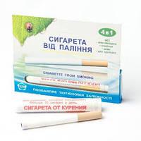 Заказать сигареты от курения купить электронную дешевую сигарету в минске
