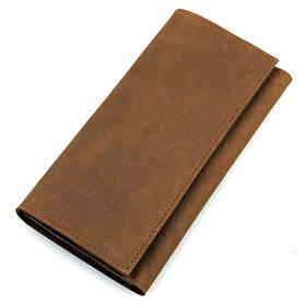 Стильный кожаный кошелек 8110B-1