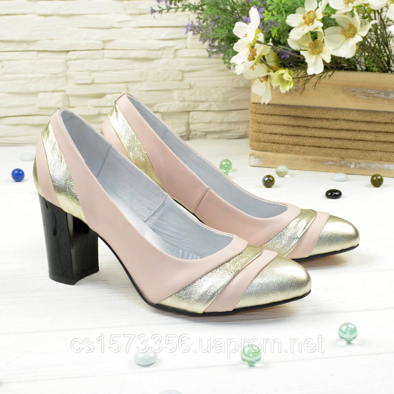 Туфли женские лаковые на высоком каблуке, цвет золото/пудра