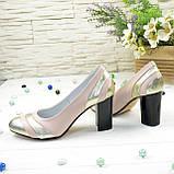 Туфли женские лаковые на высоком каблуке, цвет золото/пудра, фото 3