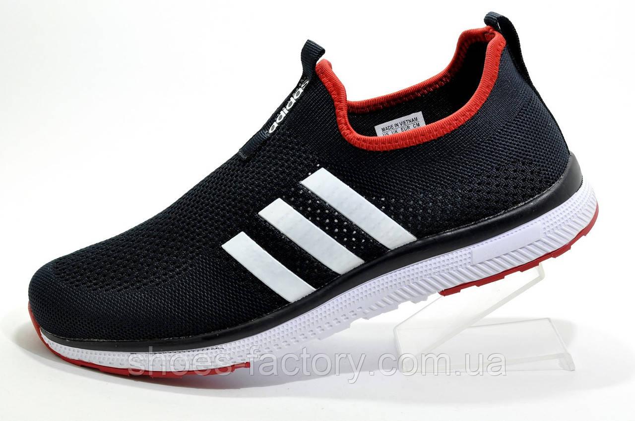 Летние кроссовки сетка в стиле Adidas, Dark Blue