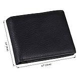 Зручний чоловічий гаманець 8054A, фото 5