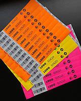 Контрольные браслеты с двойной нумерацией и отрывным купоном