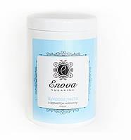 Сахарная паста ТМ Енова плотная 1,4 кг (голубая с ароматом жасмина)