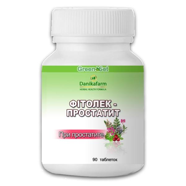 Фитолек +от простатита 90 таблеток Даникафарм