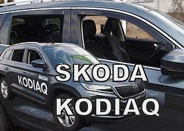 Дефлекторы окон (ветровики)  Skoda Kodiaq 2016->  4шт (Heko)