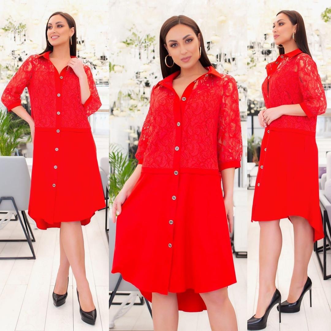 Прямое платье рубашечного кроя на пуговицах с отделкой из гипюра, р.48-50,52-54,56-58,60-62 Код 731Д