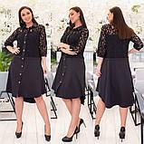 Прямое платье рубашечного кроя на пуговицах с отделкой из гипюра, р.48-50,52-54,56-58,60-62 Код 731Д, фото 2