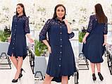 Прямое платье рубашечного кроя на пуговицах с отделкой из гипюра, р.48-50,52-54,56-58,60-62 Код 731Д, фото 3