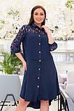 Прямое платье рубашечного кроя на пуговицах с отделкой из гипюра, р.48-50,52-54,56-58,60-62 Код 731Д, фото 4