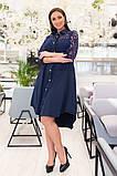 Прямое платье рубашечного кроя на пуговицах с отделкой из гипюра, р.48-50,52-54,56-58,60-62 Код 731Д, фото 5