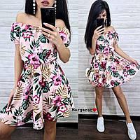 Платье летнее с открытыми плечами MR1634