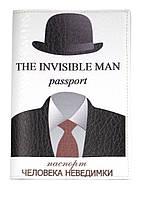 Дизайнерська обкладинка для паспорта з еко шкіри art.103038, фото 1