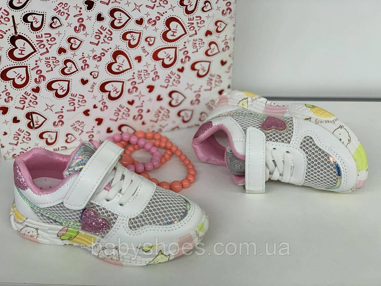 Кроссовки для девочки Violetta р.26-28 КД-370
