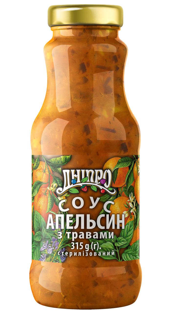 Соус Дніпро Апельсин с травами 315г