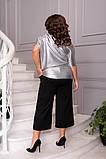 Костюм двойка блуза и кюлоты вискоза+креп дайвинг размеры: 50-52, 54-56, 58-60, фото 2