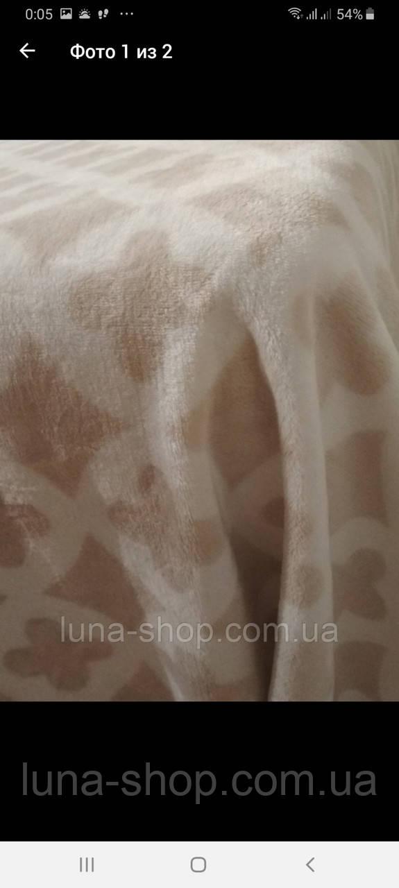 Плед-покривало з брендовим логотипом Луї Вітон бежевий, з мікрофібри, 160*220, 200*220, 220*240