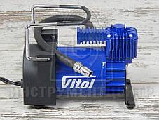 Автокомпрессор VITOL K- 55