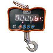 Весы крановые электронные Центровес ОСS-500-XZС (500 кг)