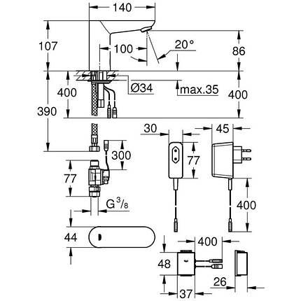 Смеситель для раковины Grohe Euroeco Cosmopolitan E 36409000 Bluetooth бесконтактный (без функции смешивания, фото 2