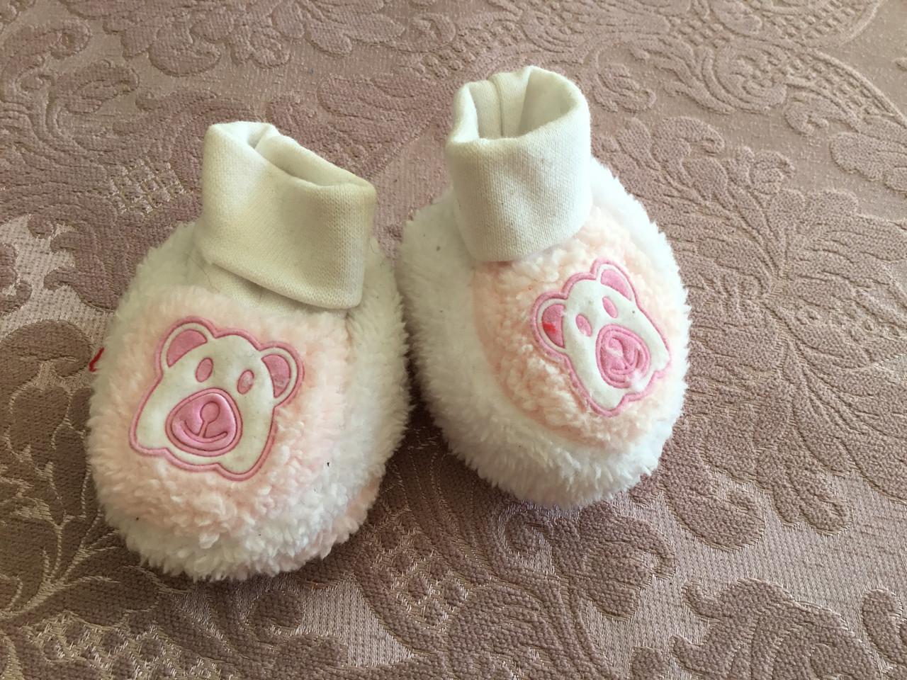 Обувь для новорождённого. Пинетки тёплые