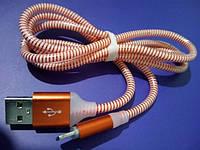 Кабель с подсветкой для зарядки Lightning Cable |1m|, фото 1