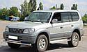 Защита переднего бампера (ус двойной) Toyota Land Cruiser Prado 80 1990-1997, фото 2