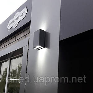 Светильник URBAN - LED 16 Вт. А++для подсветки фасадов зданий