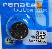 Батарейка для часов. Renata SR927SW (395)1.55V 57mAh 9,5x2.73mm. Серебрянно-цинковая