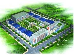 Презентация компании Green World